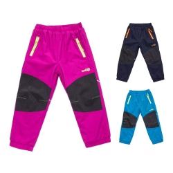 Dětské šusťákové kalhoty