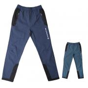 Dětské outdoor kalhoty