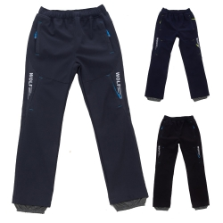 Chlapecké softshellové kalhoty