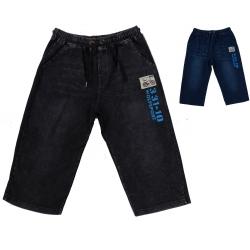 Chlapecké 3/4 riflové kalhoty